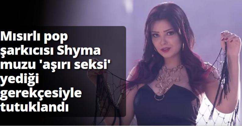 Mısırlı pop şarkıcısı Shyma muzu 'aşırı seksi' yediği gerekçesiyle tutuklandı